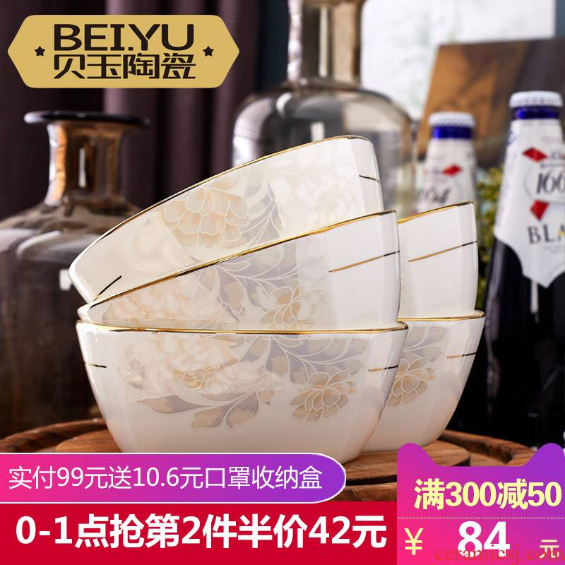 BeiYu square for household jobs suit the ipads porcelain ceramic bowl of porridge bowl of rice bowls bowl of soup bowl rainbow such as bowl dishes