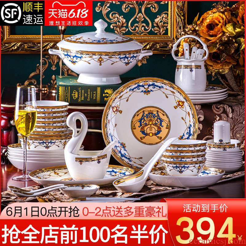 Ipads China tableware European top - grade gift dishes chopsticks combination Chinese jingdezhen ceramic dishes suit household