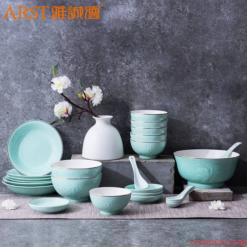 Ya cheng DE Chinese glaze color under Japanese dishes suit household longquan dishes tableware box composite plate