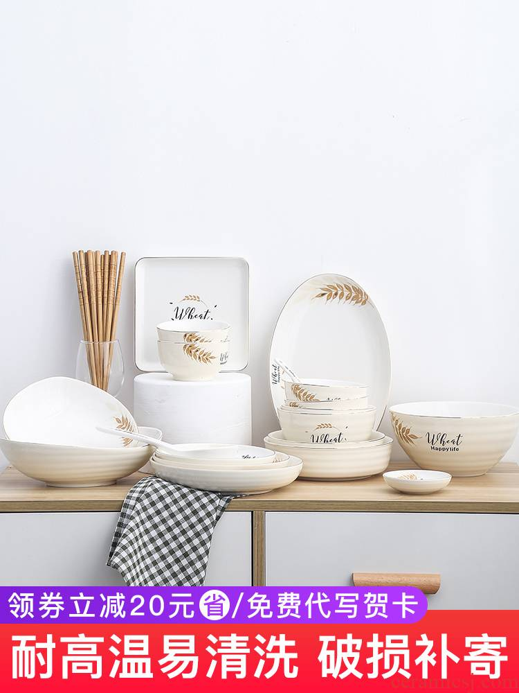 Eat rice bowl ceramics cutlery set Chinese style household plates spoons ou feng 4-6 people combination bowl of rice soup bowl