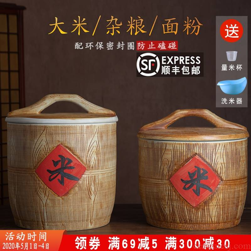Jingdezhen ceramic barrel home 10 jins 20 to 30 jins imitation solid wood flour barrels moistureproof insect - resistant seal storage tank