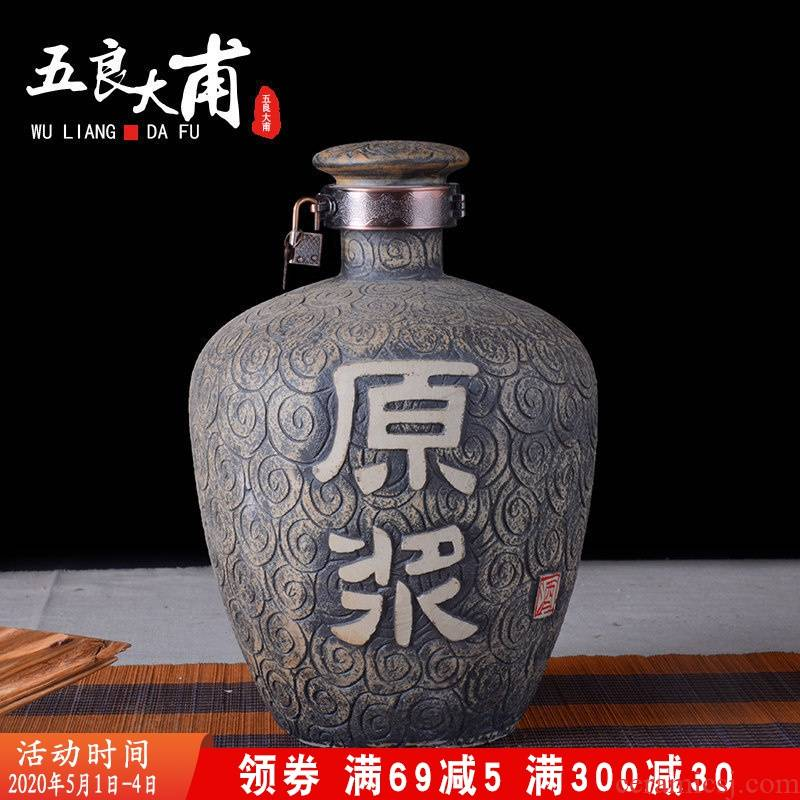 Five good big protoplasmic just empty bottle archaize aged liquor jar jingdezhen creative household seal carving mercifully jars