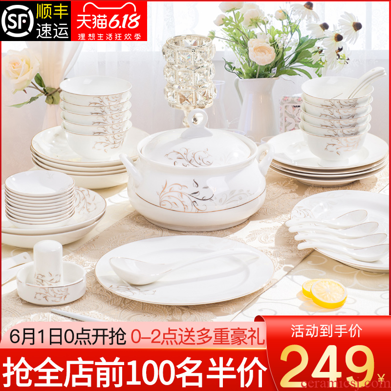 Tableware suit dishes home European jingdezhen bowls of ipads plate suit household ceramic bowl chopsticks combination of gifts