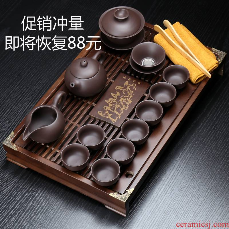 Xuan porcelain of a complete set of violet arenaceous kung fu tea set suit household contracted small solid wood tea tray drawer cups of tea tea