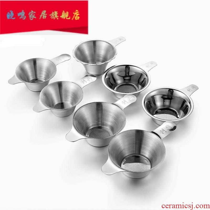 304 stainless steel) of tea strainer for bucket bracket coasters tea tea tray tea accessories