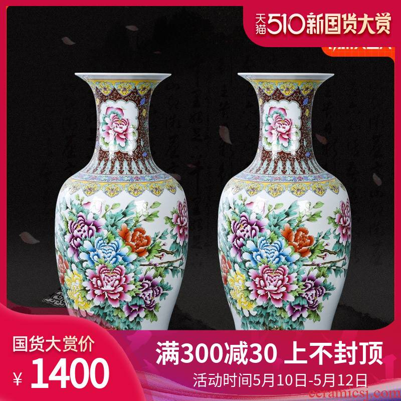 Jingdezhen ceramic famille rose hand made peony vase of large sitting room home furnishing articles hotel lobby decoration flower arrangement