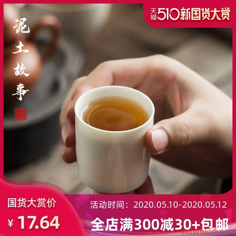 Lard white straight expressions using CPU kung fu masters cup thin foetus white porcelain bowl but small sample tea cup ceramic tea set tea cups