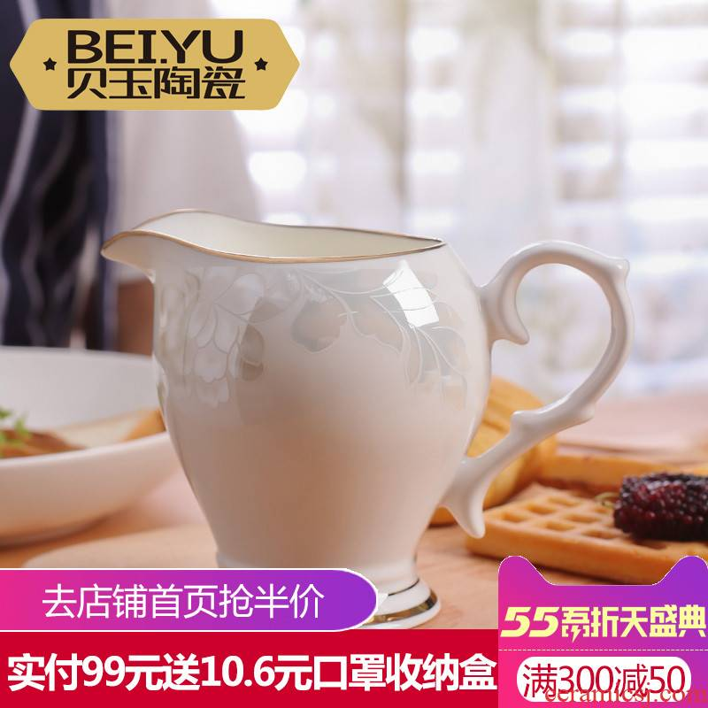 BeiYu ceramic milk jug of ipads China milk cup coffee small milk cup European milk as cans of milk juice of household bucket cylinder to offer them a cup of honey
