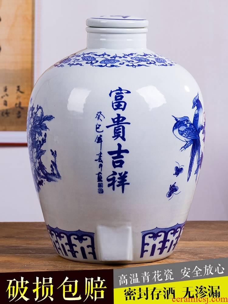Jingdezhen porcelain ceramic wine jars 20 jins 30 jins put bottles 10 jins of old wine it with leading jars