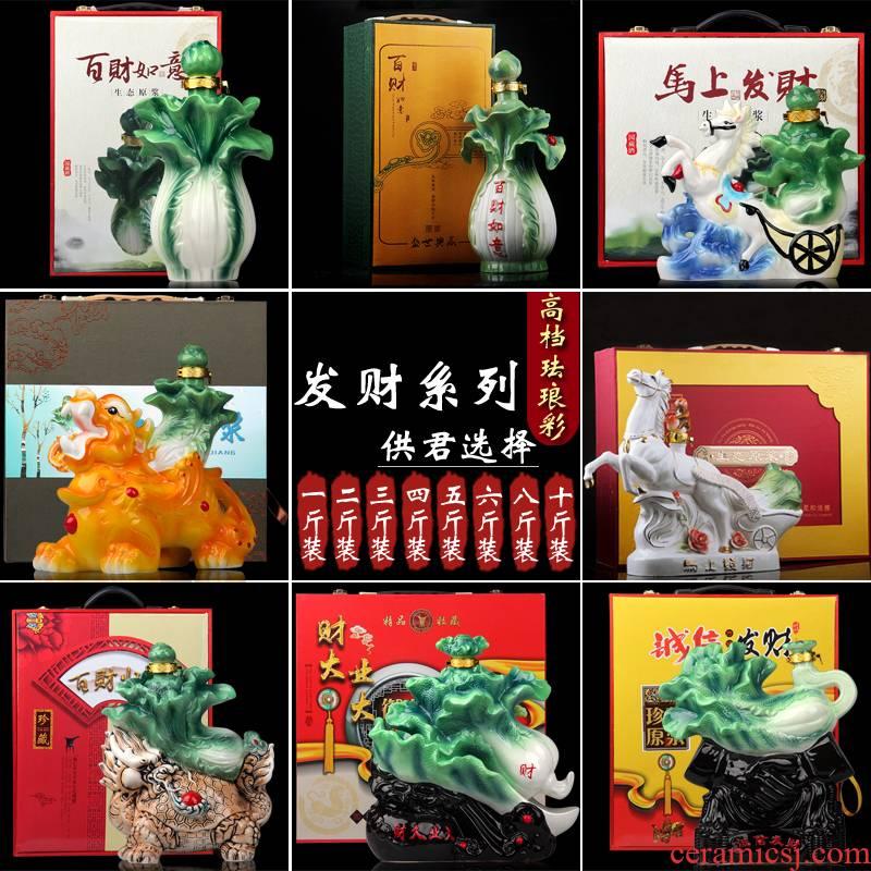 Jingdezhen ceramic bottle 1 catty 2 jins of 3 kg 5 jins of 10 jins cabbage enamel decoration jars with hip flask
