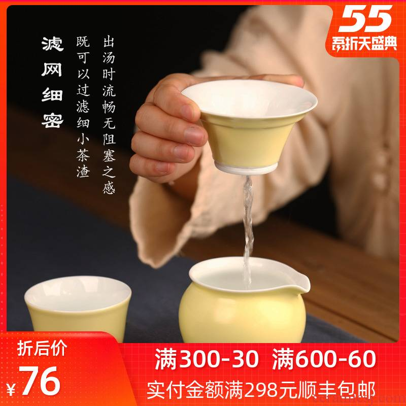 ) the jingdezhen ceramic filter kung fu tea accessories), your up with white porcelain tea net cloth