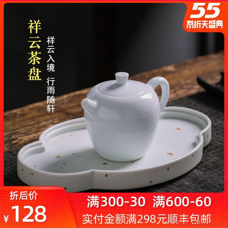 Ceramic tea tray tray rectangle xiangyun in small fruit bowl the jingdezhen kung fu tea set home doing mercifully pot of bearing