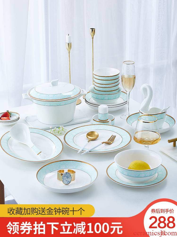 Orange leaf ipads porcelain dishes suit household jingdezhen European ceramic tableware chopsticks gifts contracted aquamarine plate combination