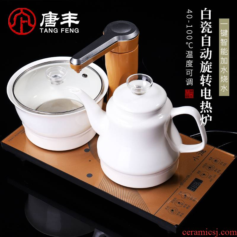 Tang Feng electric kettle heat - resistant high - capacity intelligent automatic sheung shui dehua white porcelain home office tea kettle
