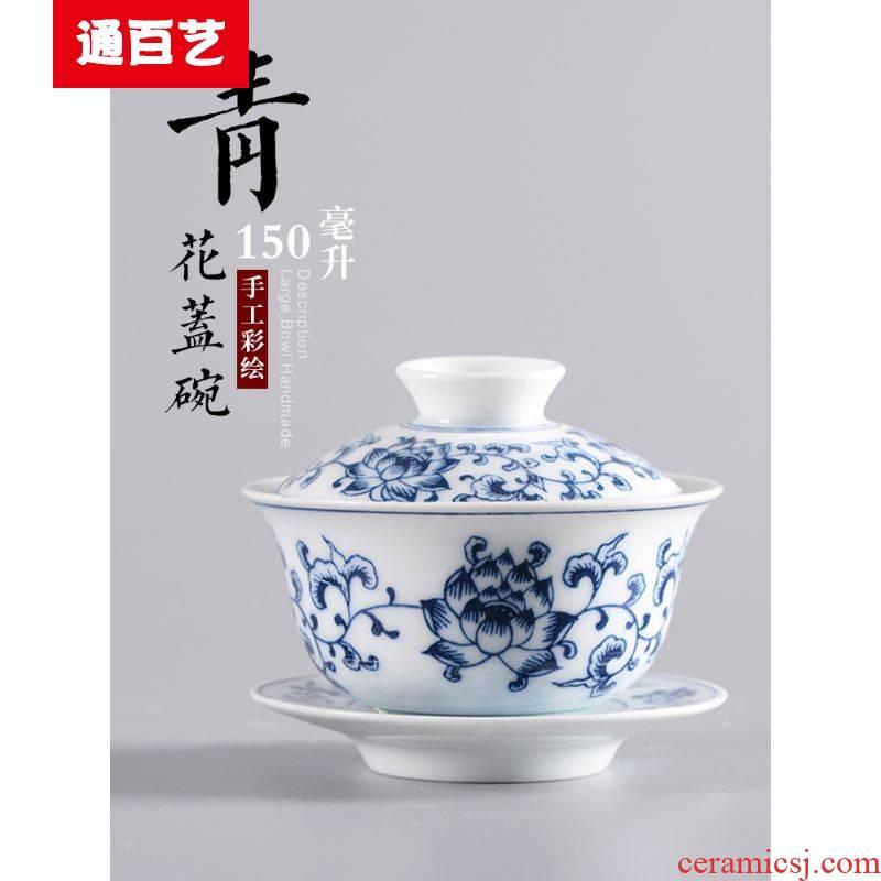 Tong baiyi retro blue tureen large cups hand - made three only a single ceramic kung fu tea tea bowl