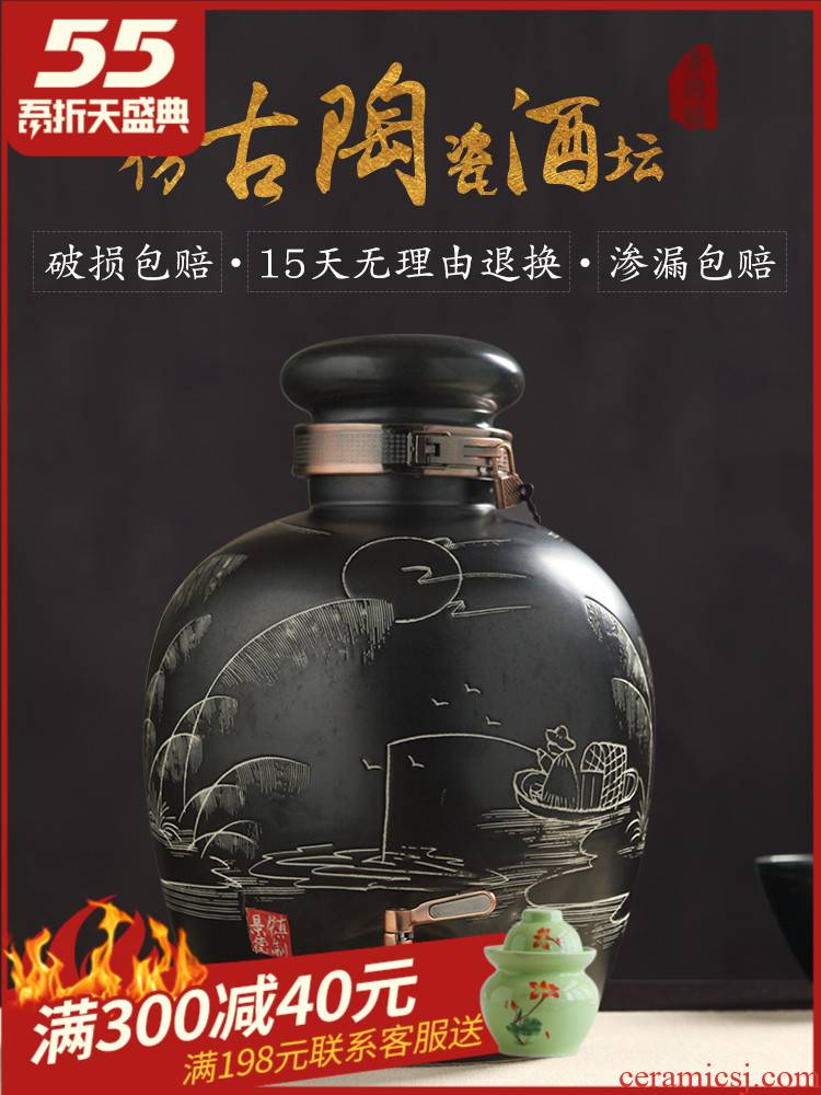 Ceramic household mercifully it seal wine wine jar archaize 30 10 jins 50 kg of jingdezhen hidden pot liquor altar