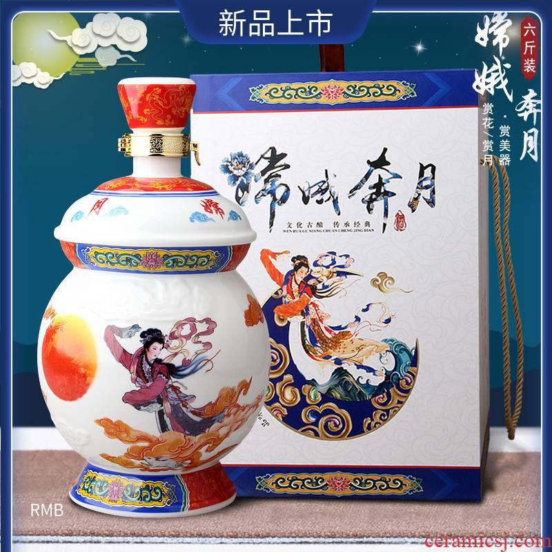 Jingdezhen ceramic bottle 5 jins of 10 jins to chang e creative household little hip seal wine jar
