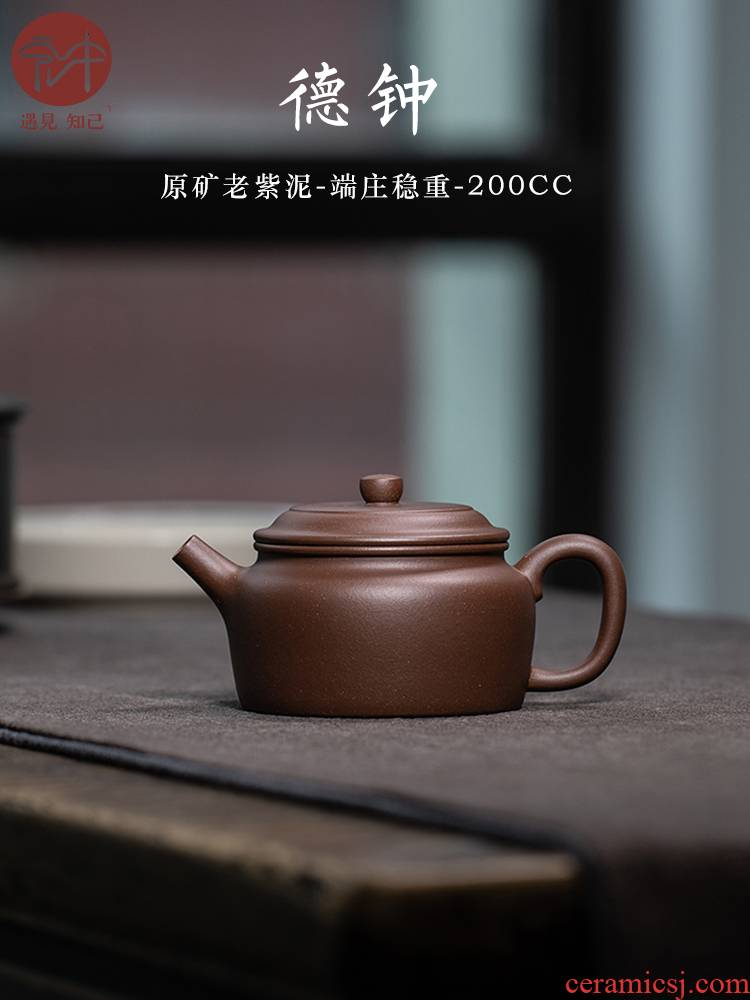 Macro yixing famous motorcycle it in the pure manual and old purple clay household teapot clock pot of tea set