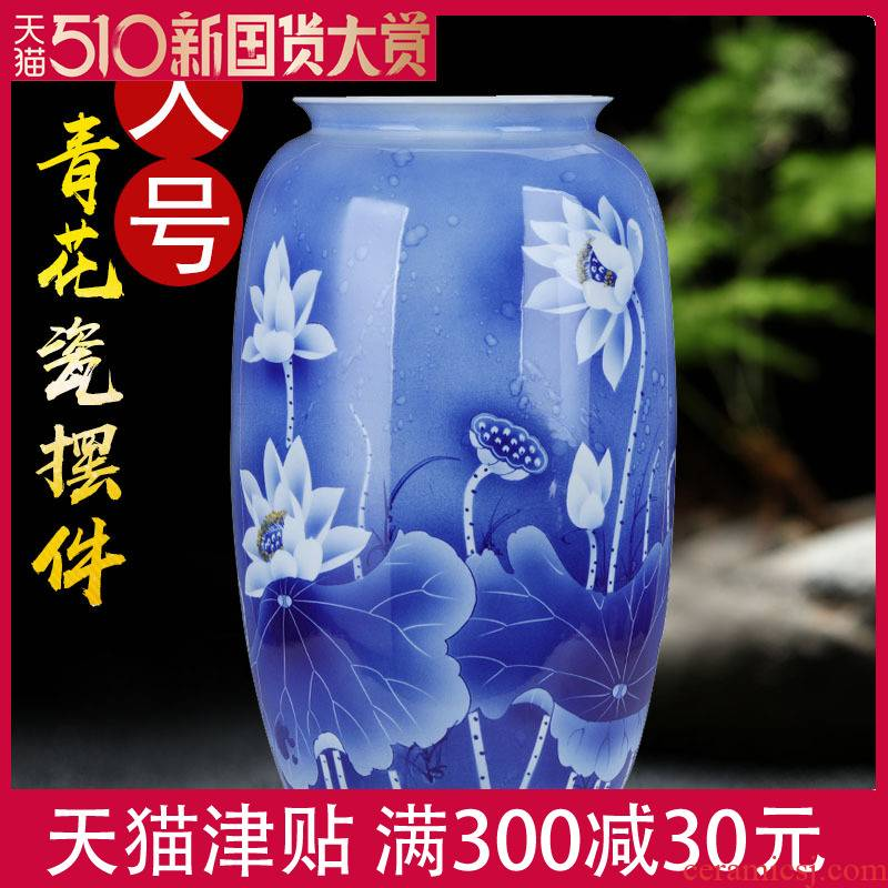Sitting room adornment blue vase furnishing articles household act the role ofing is tasted big jingdezhen blue and white porcelain bottle TV ground on both sides
