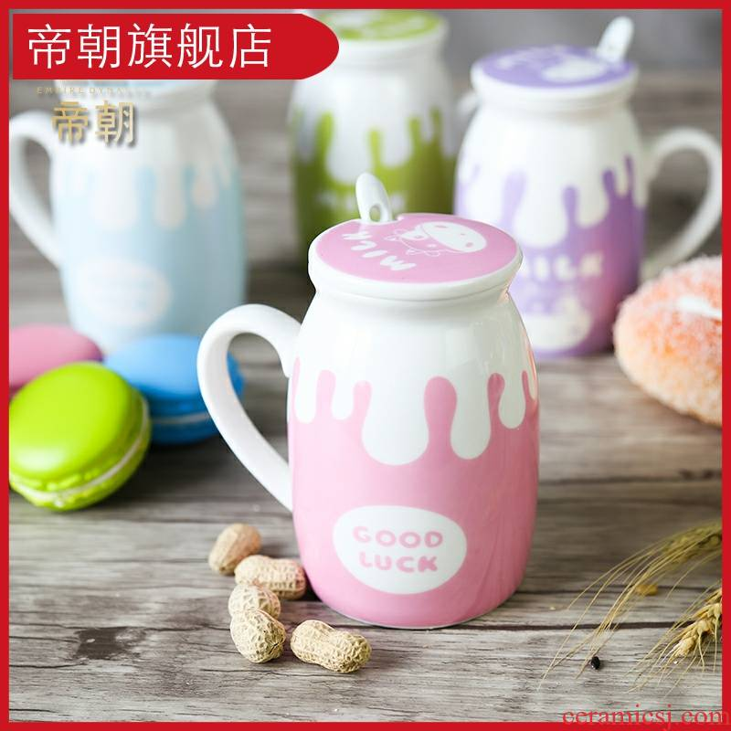 Emperor the mark cup with cover teaspoons of ceramic large - capacity glass coffee cup express girl han edition milk cup