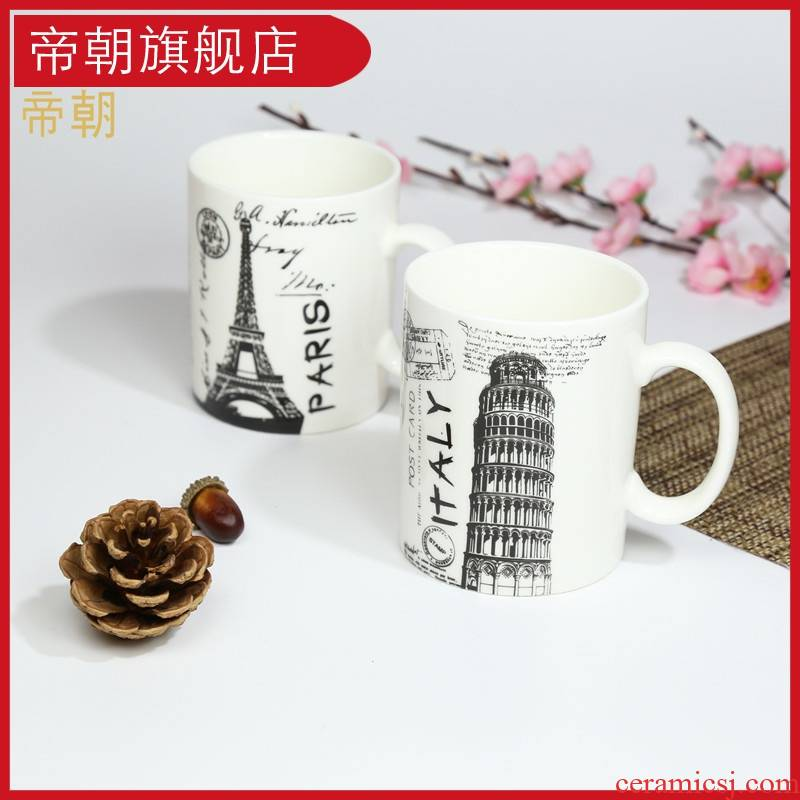 Emperor the mark cup ceramic cup picking lovely creative fashion suits for contracted tower cup cup the arc DE triomphe