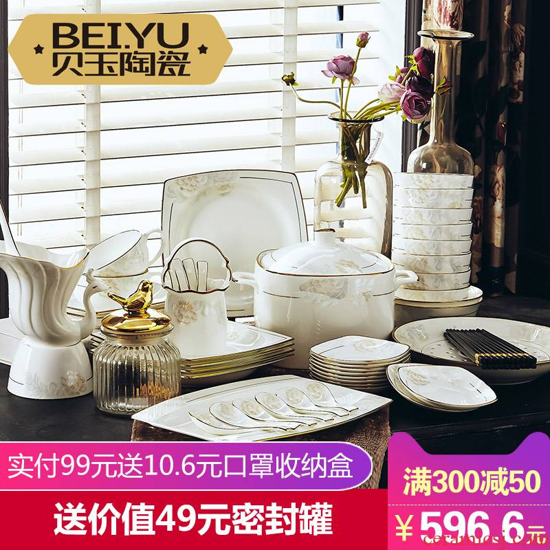 BeiYu 56 head of jingdezhen ceramic dishes suit household European - style ipads porcelain tableware contracted bowl dish bowl