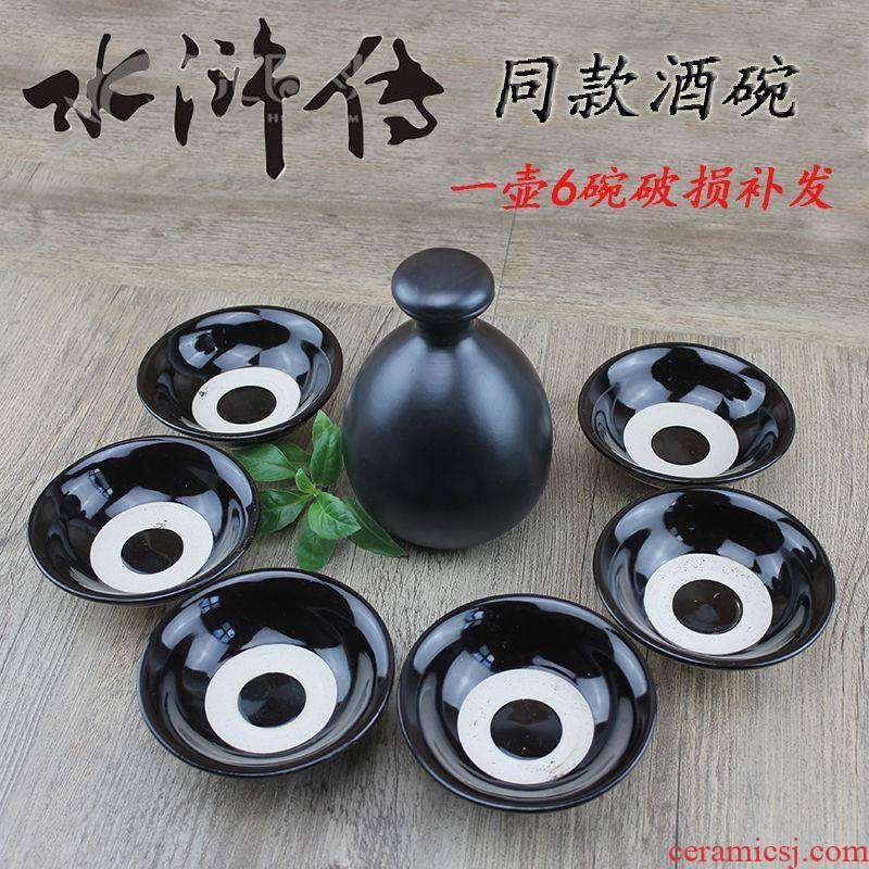 Retro soil bowl bowl of archaize wine wine farm coarse pottery pork with steaming bowl of water margin props earthenware bowl bowl of hot pot dishes