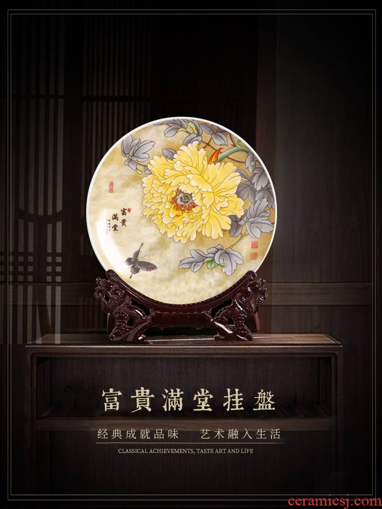 Jingdezhen ceramics decoration hanging dish circular plates crafts home wine rich ancient frame TV ark, office