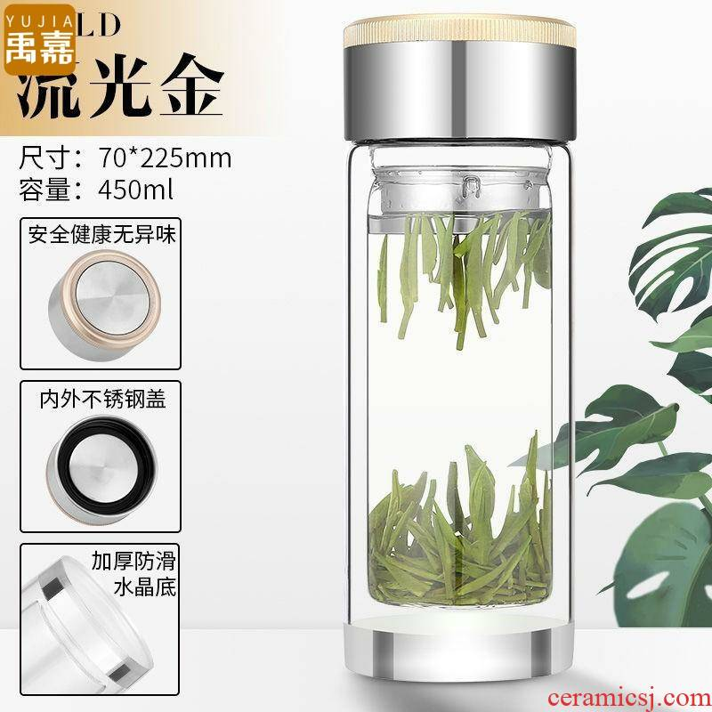 YuJia double - layer glass office tea household teacup portable car glass crystal cup of large capacity and water