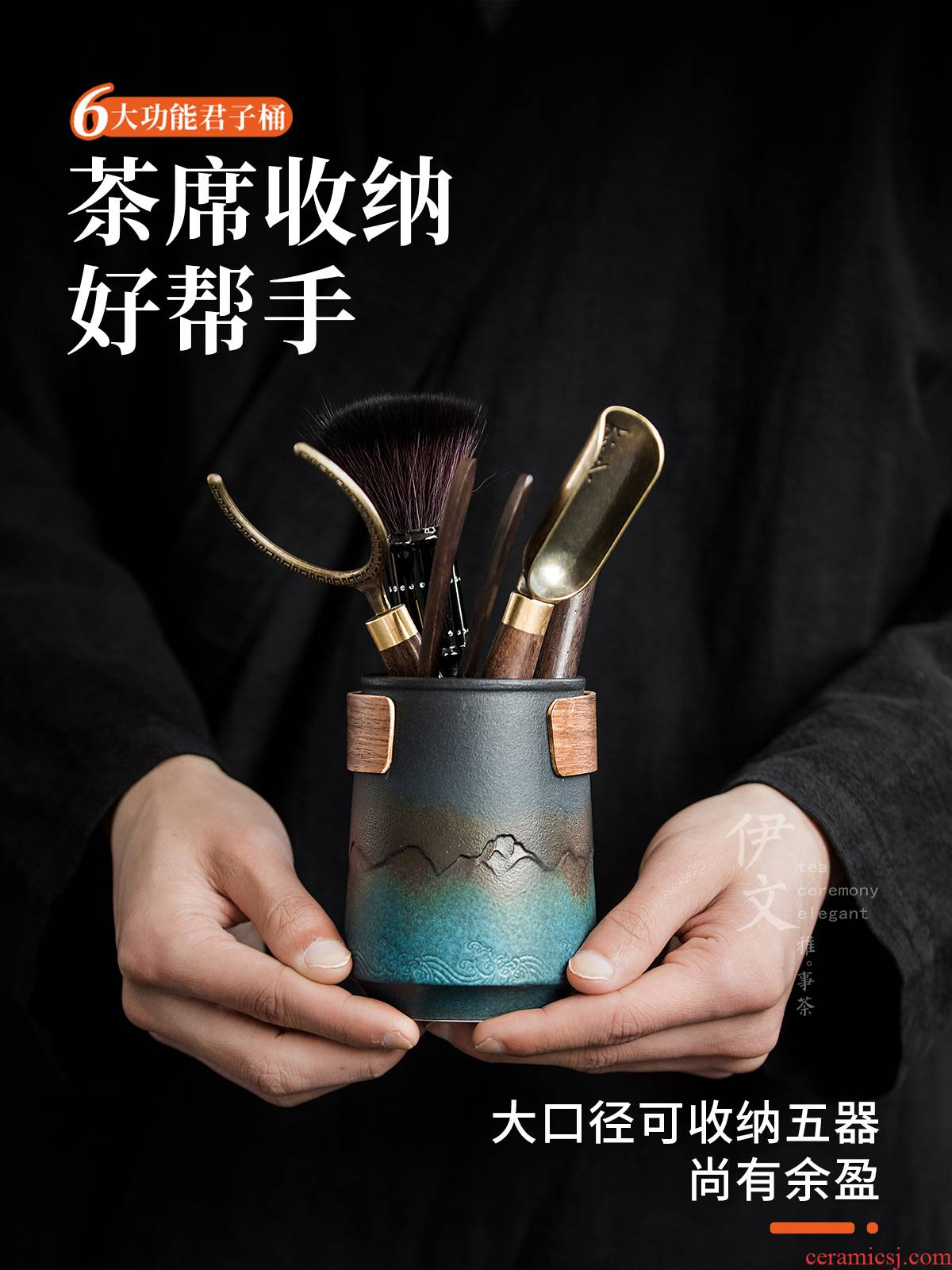 Evan ceramic ebony tea six gentleman 's suit 6 gentleman kung fu tea set ChaZhen ChaGa parts books