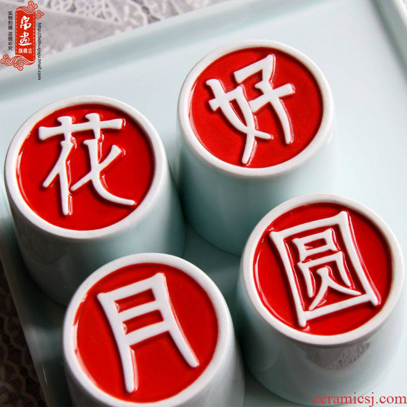 Shadow enjoy | jingdezhen ceramics hand - carved spending a ceramic cup send elders home bridal chamber with a cup of J