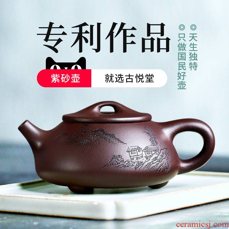 GuYue hall yixing it pure manual teapot kung fu tea set household classic stone gourd ladle pot teapot