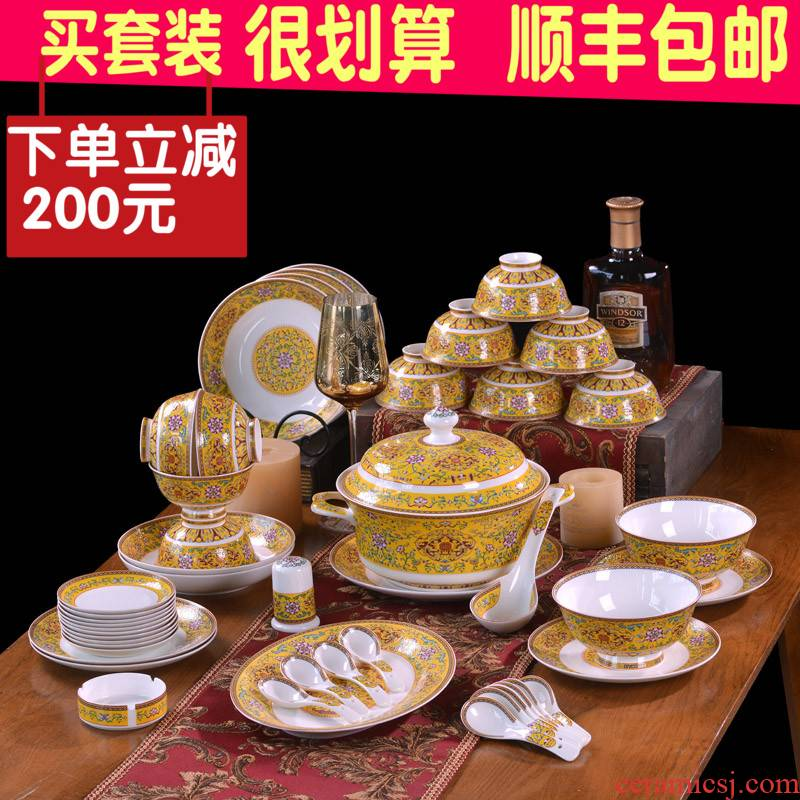 Jingdezhen ceramics tableware dishes suit household of Chinese style combination of high - grade colored enamel bowls ipads plate of the custom