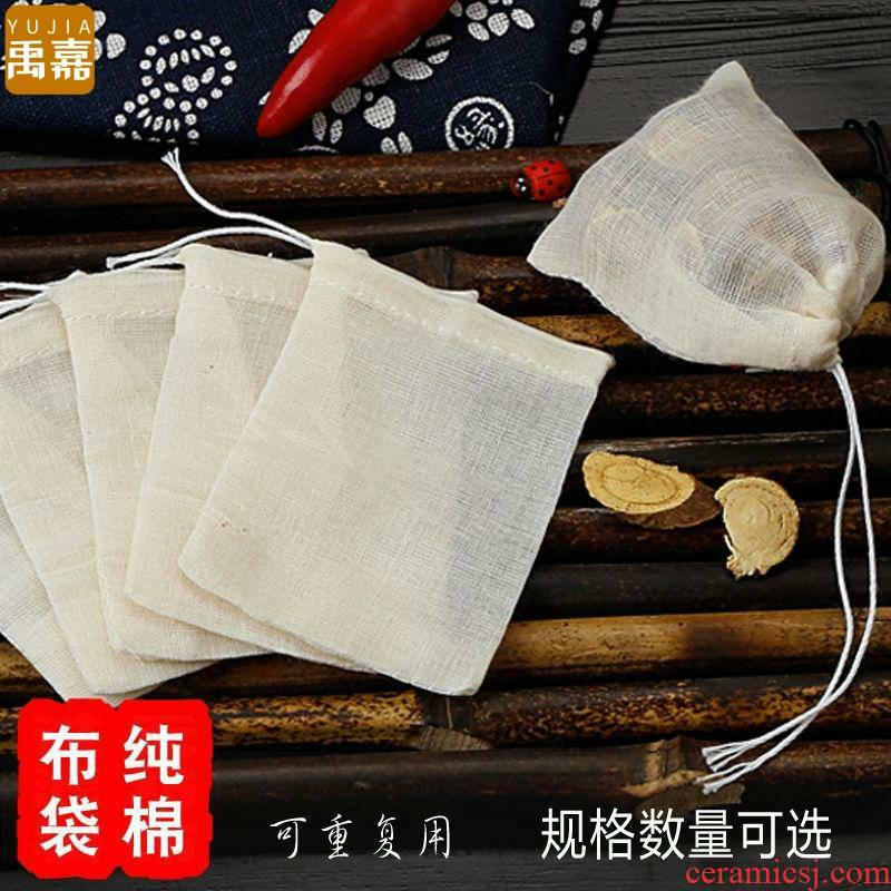 YuJia repeatable tea bags with gauze soup kitchen spices plastic decoction slag filtering cotton BaoChun Fried