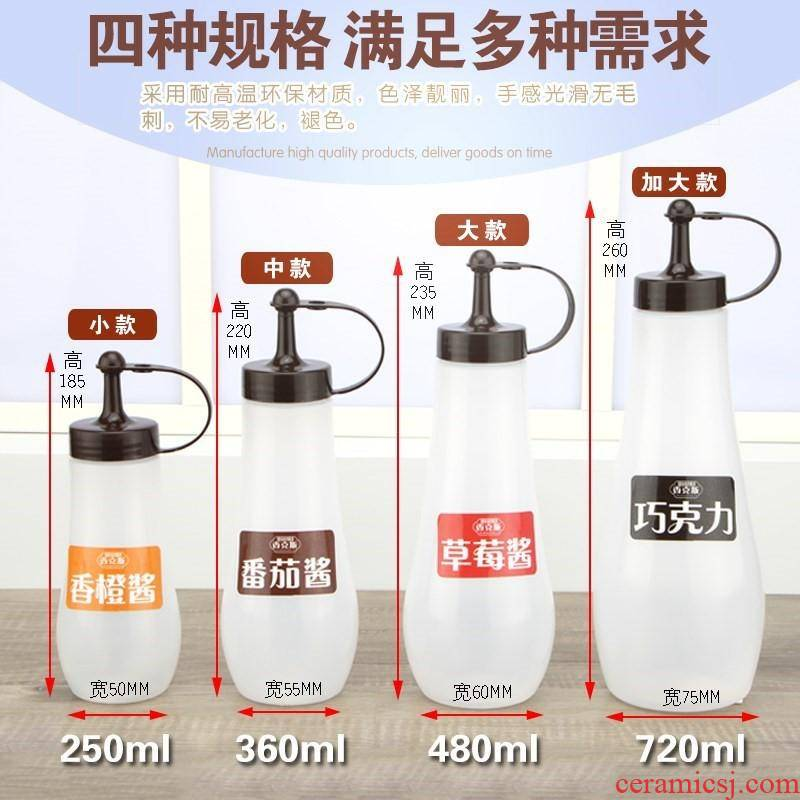 Edge lodge salad bottle ltd. small crowded transparent plastic kg porous oil pot of tomato sauce flavored milk tea shop