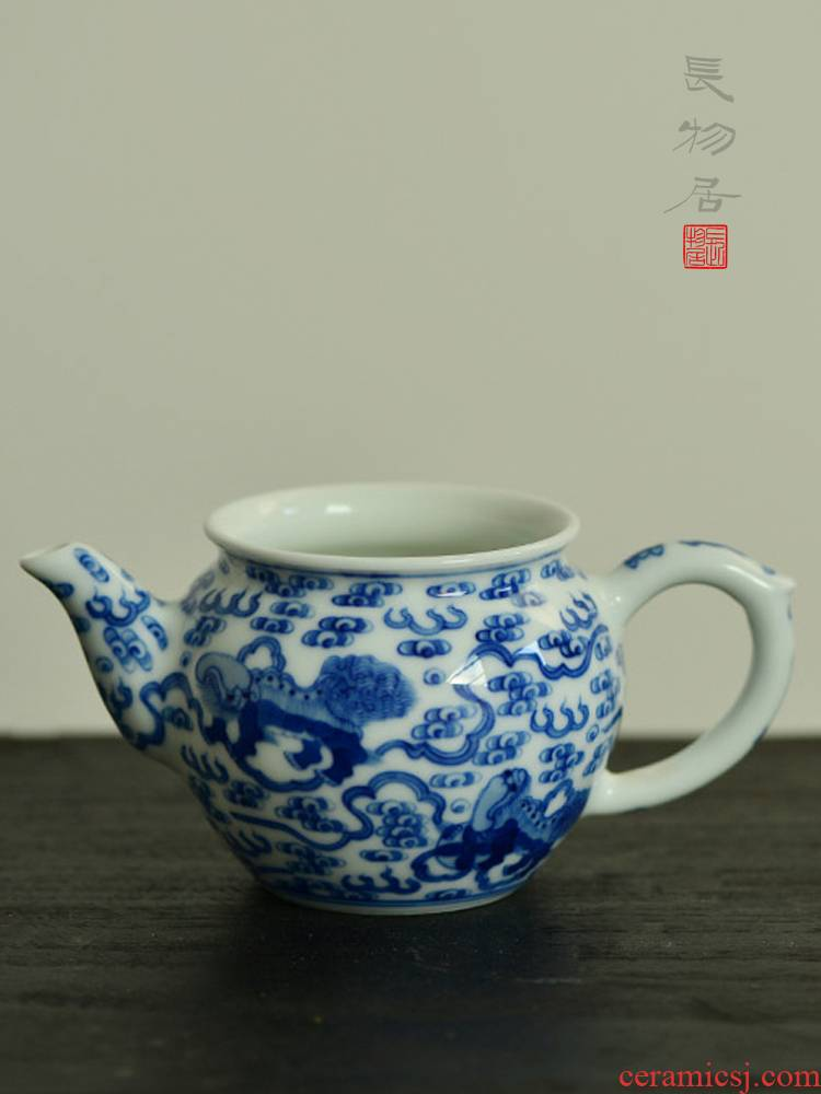 Offered home - cooked in view flavour jingdezhen blue and white lion hand - made silk fair grain porcelain cup and cup of overall province