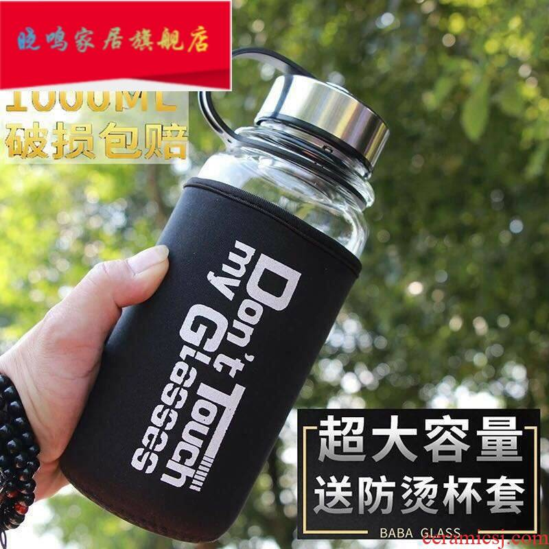 On price. Mean - while large - capacity glass cup men 's and women' s portable travel movement space cup cup kettle for men and women