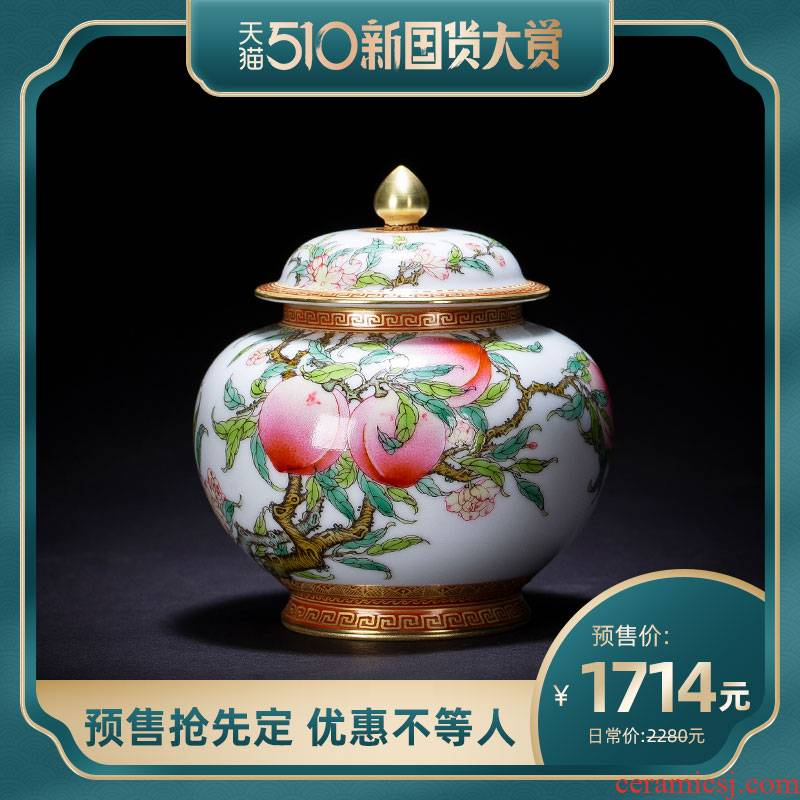 Ceramic tea pot hand - made alum st red paint pastel peach tank receives the manual of jingdezhen tea service