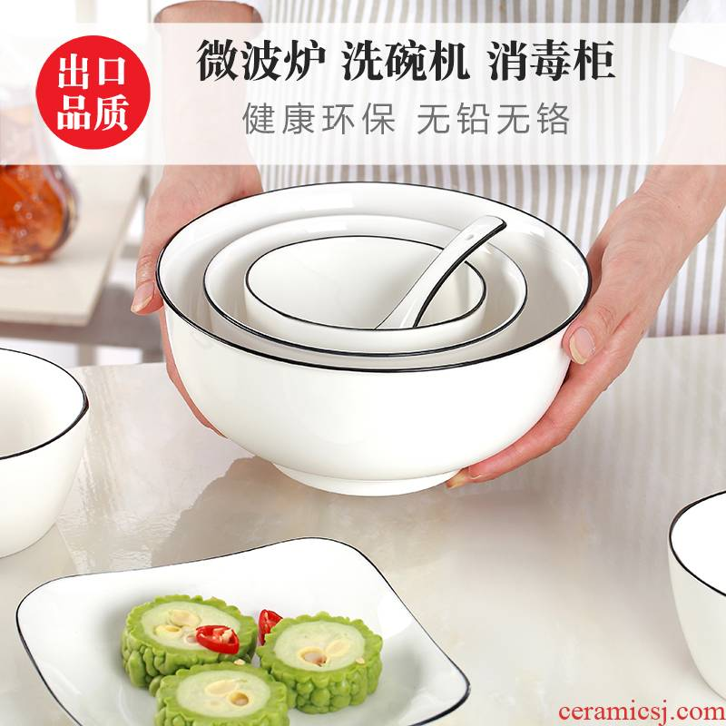 4/10 people Fresh dishes suit household contracted creative northern wind jingdezhen ceramic tableware square dishes