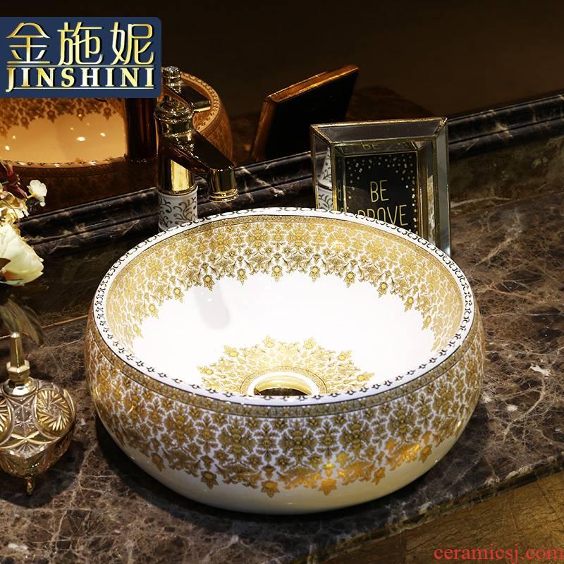 Gold cellnique jingdezhen stage basin washing plate ceramic art basin toilet lavabo waist drum pear haitang