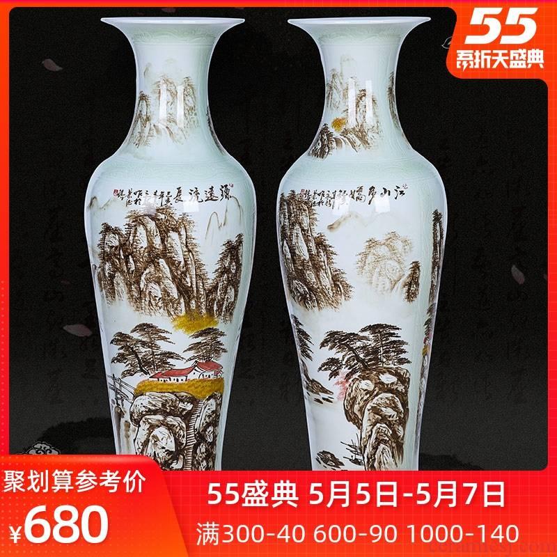 Jingdezhen ceramic big hand blue and white porcelain vase furnishing articles landscape Chinese ground adornment ornament large living room