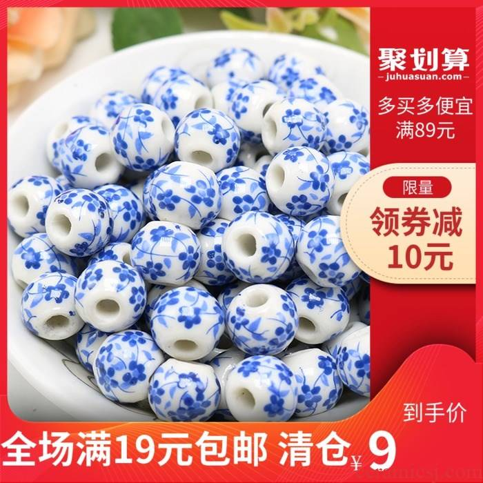 Blue 12 m in 50 small broken flower ceramic beads size 4 mm hole with pearl line 5 series 2 Blue and white porcelain beads
