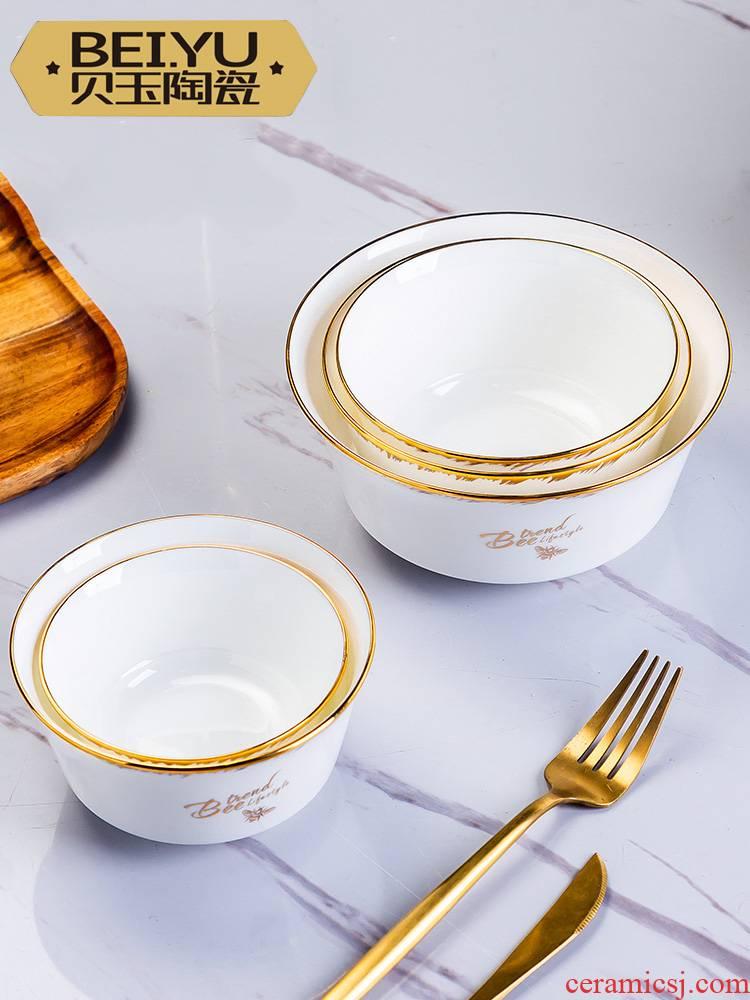 BeiYu bee creative ceramic bowl home eat rice bowl ipads China small bowl of rice bowls of porridge bowl bowl of soup bowl rainbow such use