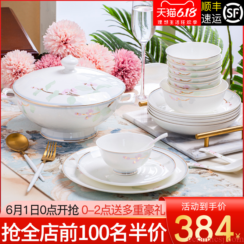 Ipads bowls disc suit household of Chinese style up phnom penh jingdezhen ceramic tableware suit contracted Europe type bowl dish combination