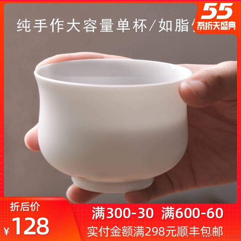 Bright product large single jingdezhen ceramic cups kung fu tea set checking retro white porcelain master cup tea cup