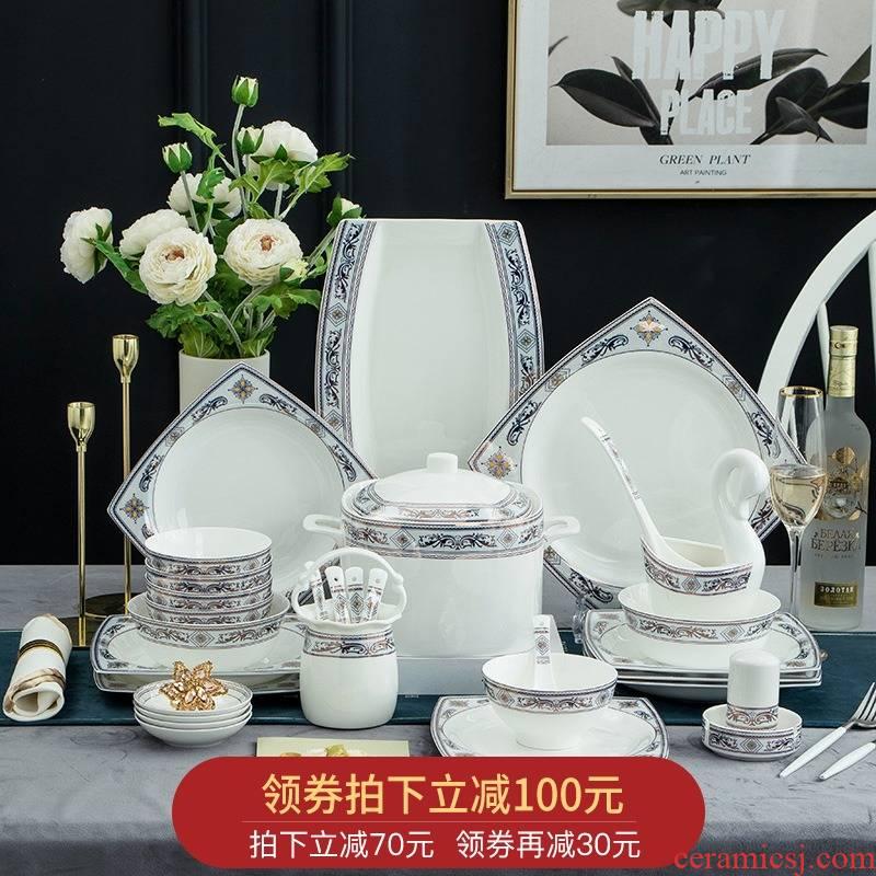 Orange leaf ipads porcelain tableware dishes suit household European contracted jingdezhen ceramic plate combination gifts, Caroline