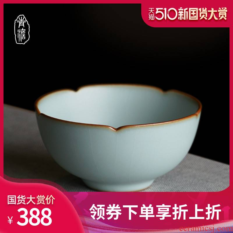 Your up kongfu master cup bowl is pure manual jingdezhen ceramic tea cup on restoring ancient ways celadon tea set
