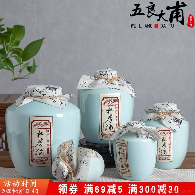 Jingdezhen ceramic wine bottle blank jar home 1 catty 2 jins of three jin of 5 jins of 10 archaize sealed mercifully wine