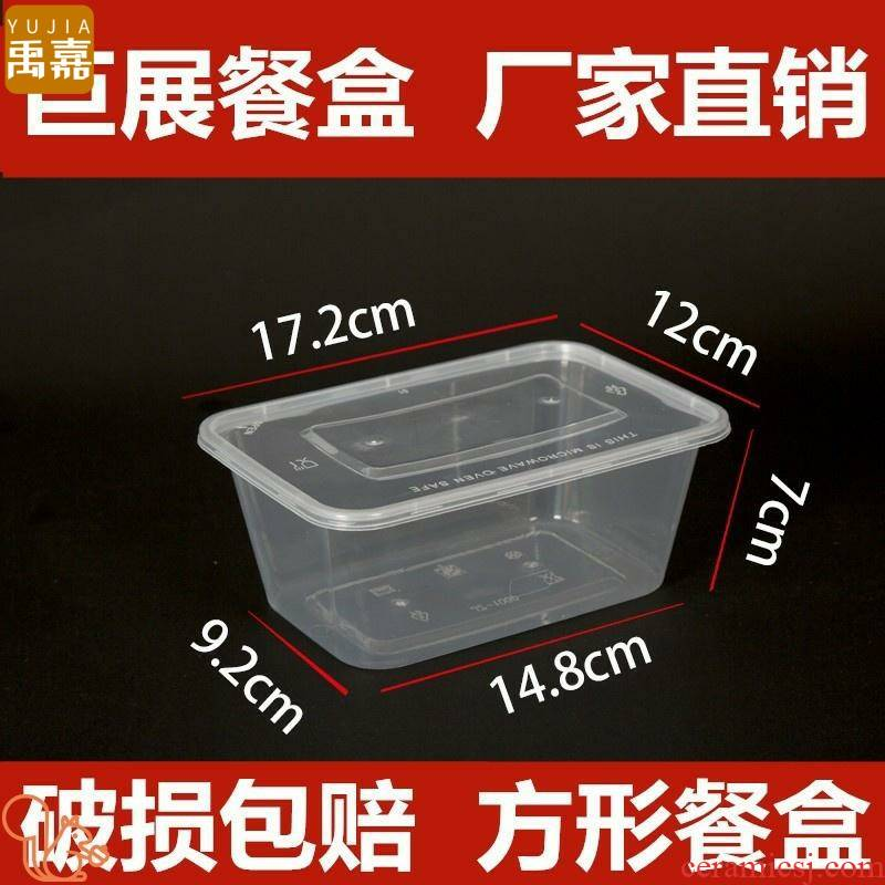 Rice box transparent bowl of the disposable packaging box cassette of tureen tableware box round big snack box YuJia small ring