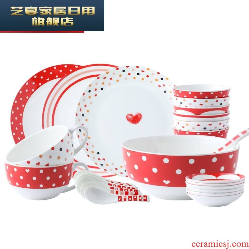 Korean dishes suit dishes household jingdezhen ceramics creative use 2 wedding gifts tableware suit